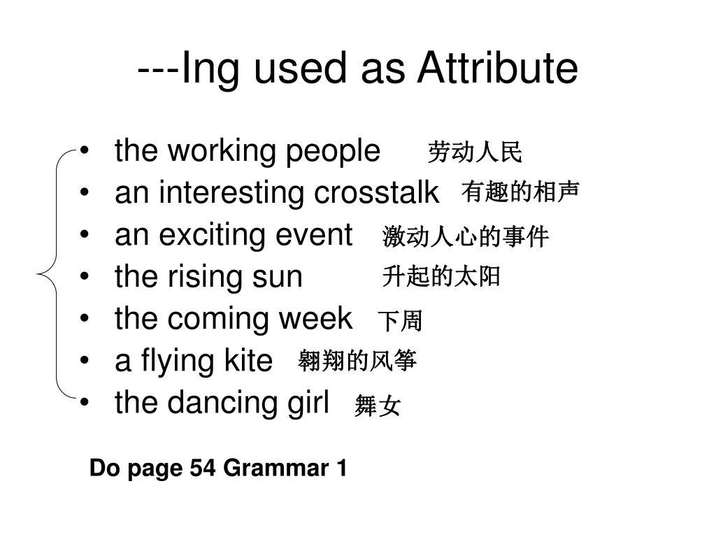 ---Ing used as Attribute