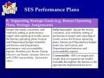 ses performance plans11