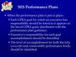 ses performance plans7