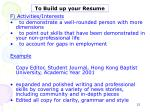 to build up your resume25