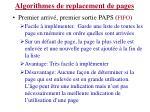 algorithmes de replacement de pages7