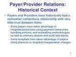 payer provider relations historical context