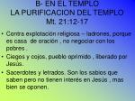 b en el templo la purificacion del templo mt 21 12 17