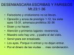 desenmascara escribas y fariseos mt 23 1 36