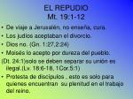 el repudio mt 19 1 12