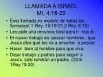 llamada a israel mt 4 18 22