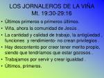 los jornaleros de la vi a mt 19 30 29 16