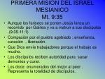 primera mision del israel mesianico mt 9 35