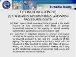 definitions cont d 3 public announcement and qualification procedures cont d