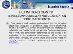 definitions cont d 3 public announcement and qualification procedures cont d6