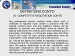 definitions cont d 5 competitive negotiation cont d