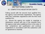definitions cont d 5 competitive negotiation cont d12