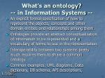 what s an ontology in information systems