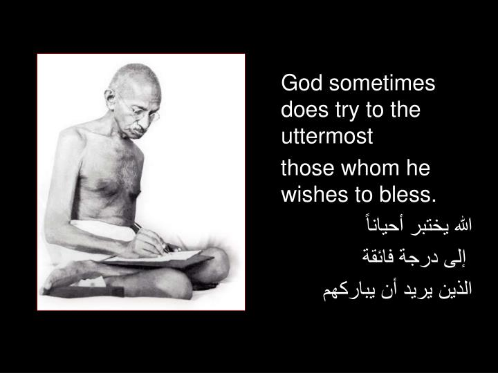 God sometimes does try to the uttermost