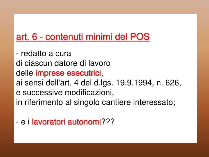 art. 6 - contenuti minimi del POS