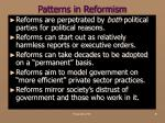 patterns in reformism