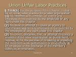 union unfair labor practices