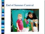 end of summer carnival