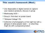 this week s homework wed