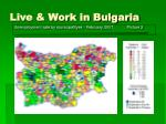 live work in bulgaria7