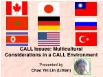 call issues multicultural considerations in a call environment