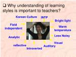 why understanding of learning styles is important to teachers