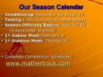 our season calendar