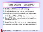 data sharing serveraid