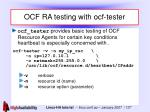 ocf ra testing with ocf tester