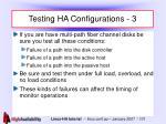 testing ha configurations 3