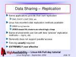 data sharing replication