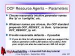 ocf resource agents parameters120
