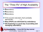 the three r s of high availability
