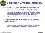 solicitation development review