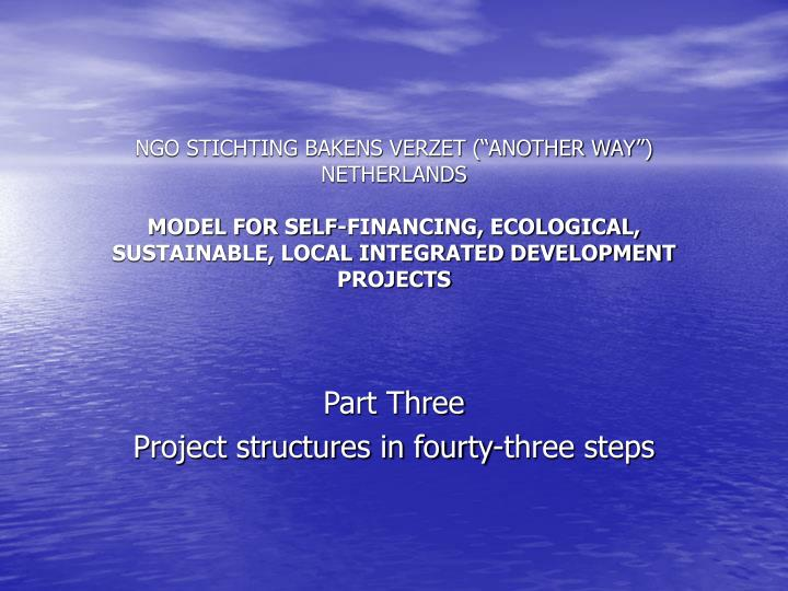 part three project structures in fourty three steps n.