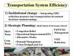 transportation system efficiency