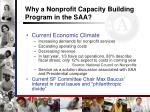 why a nonprofit capacity building program in the saa5