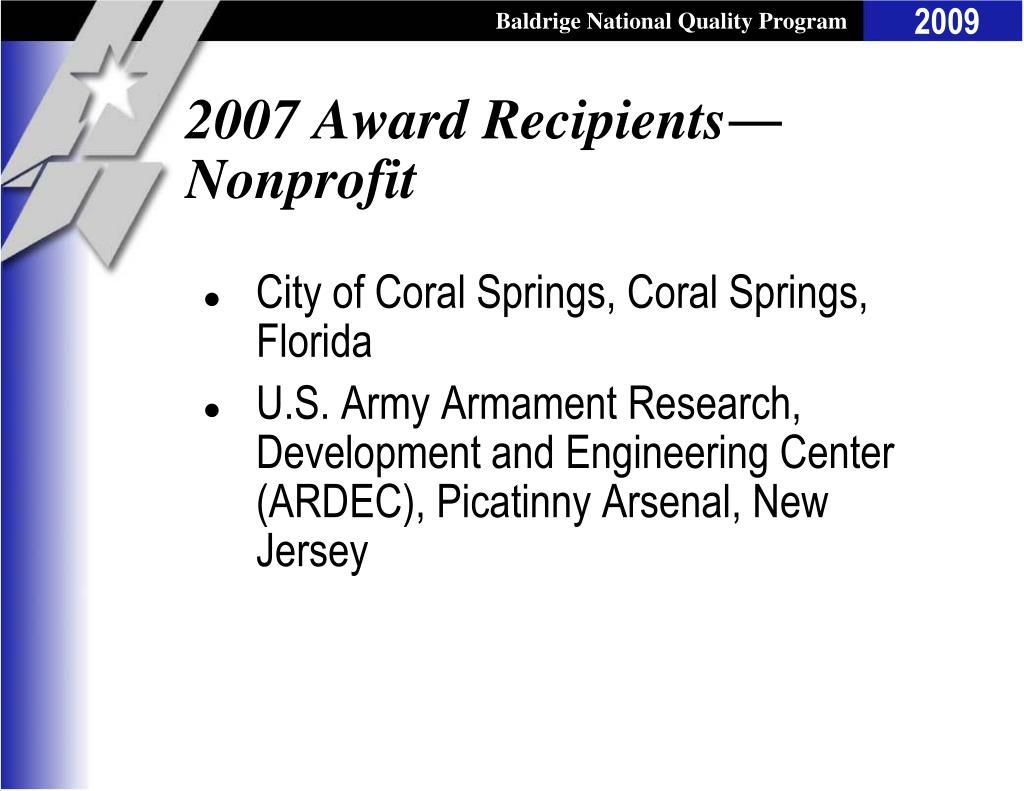 2007 Award Recipients