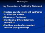 marketing 301 key elements of a positioning statement