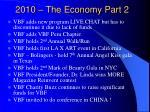 2010 the economy part 2