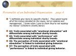 personality of an individual organization page 4