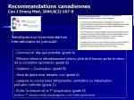 recommandations canadiennes can j emerg med 2006 8 2 107 8