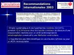 recommandations internationales 2003