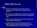 2009 2010 goals17