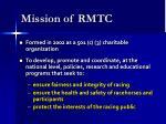 mission of rmtc