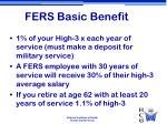 fers basic benefit