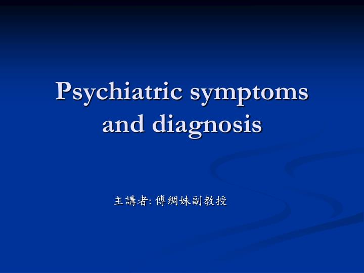 Psychiatric symptoms and diagnosis