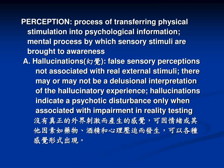 PERCEPTION: process of transferring physical