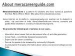 about meracareerguide com