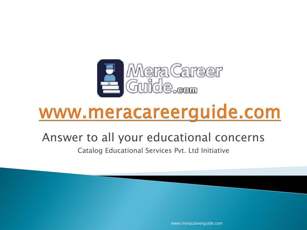 www meracareerguide com l.